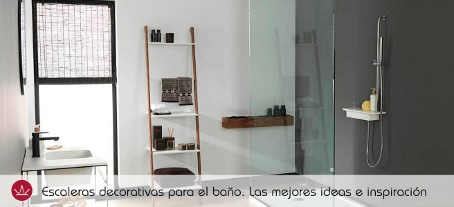 Showroombarral blog de tendencias y consejos en for Blog decoracion hogar